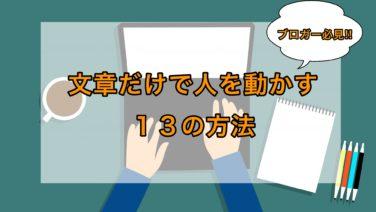 Riku ブログ